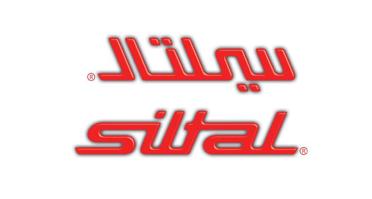 توكيل صيانة سيلتال بالاسكندرية - ثلاجات سيلتال Siltal